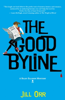 GoodByline_cover